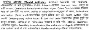 UP Police 2018 19 Exam Syllabus Mental Aptitude