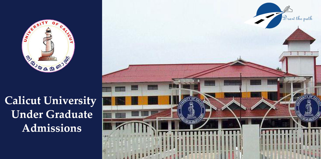 Calicut University UG Admission