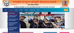 UP Scholarship student registration