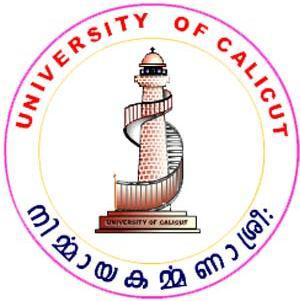 University_of_Calicut_Logo