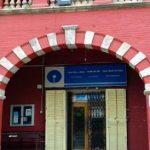Anna University Bank