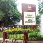 Anna University Entrance