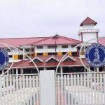 Calicut University main gate