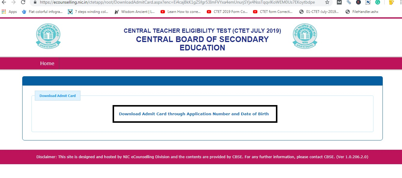 Click on Download Admit Card through Application Number & Date of Birth.