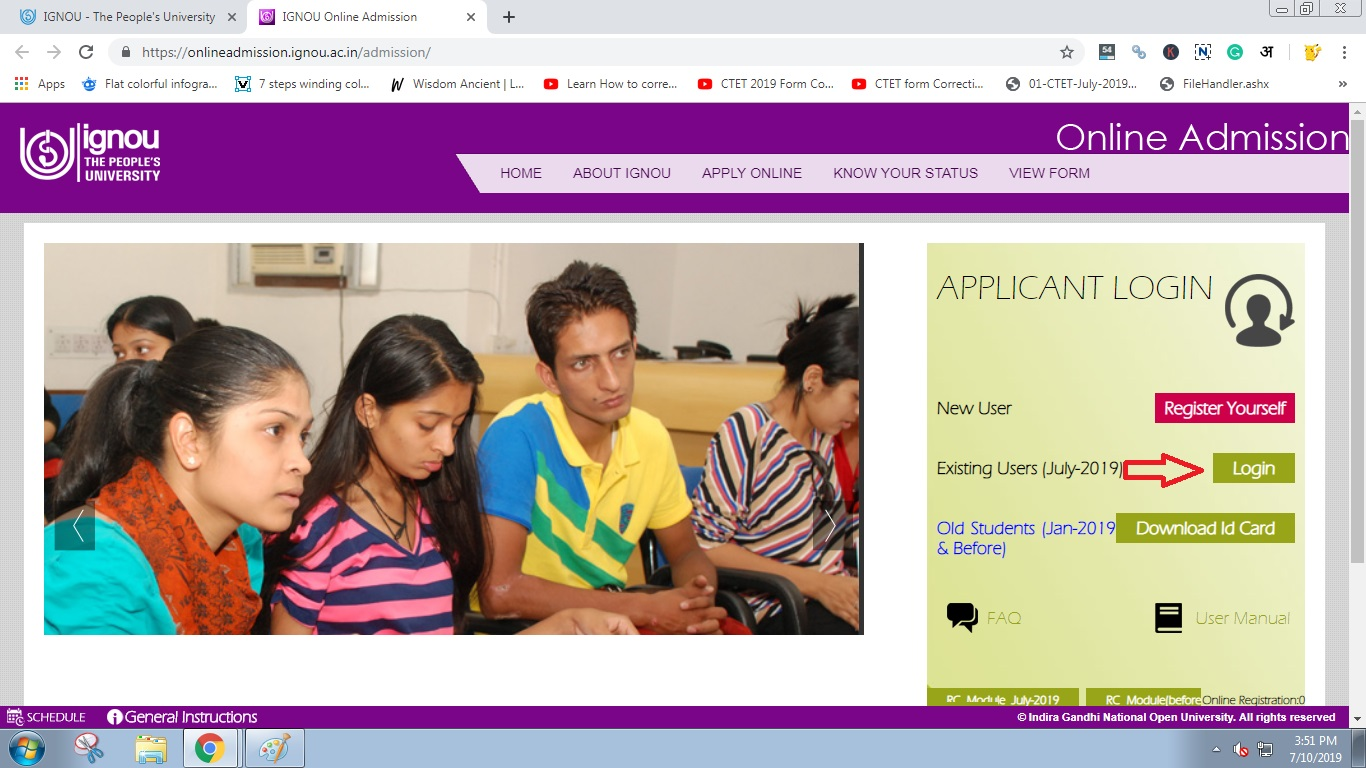 Click on the Login Button : IGNOU Identity Card