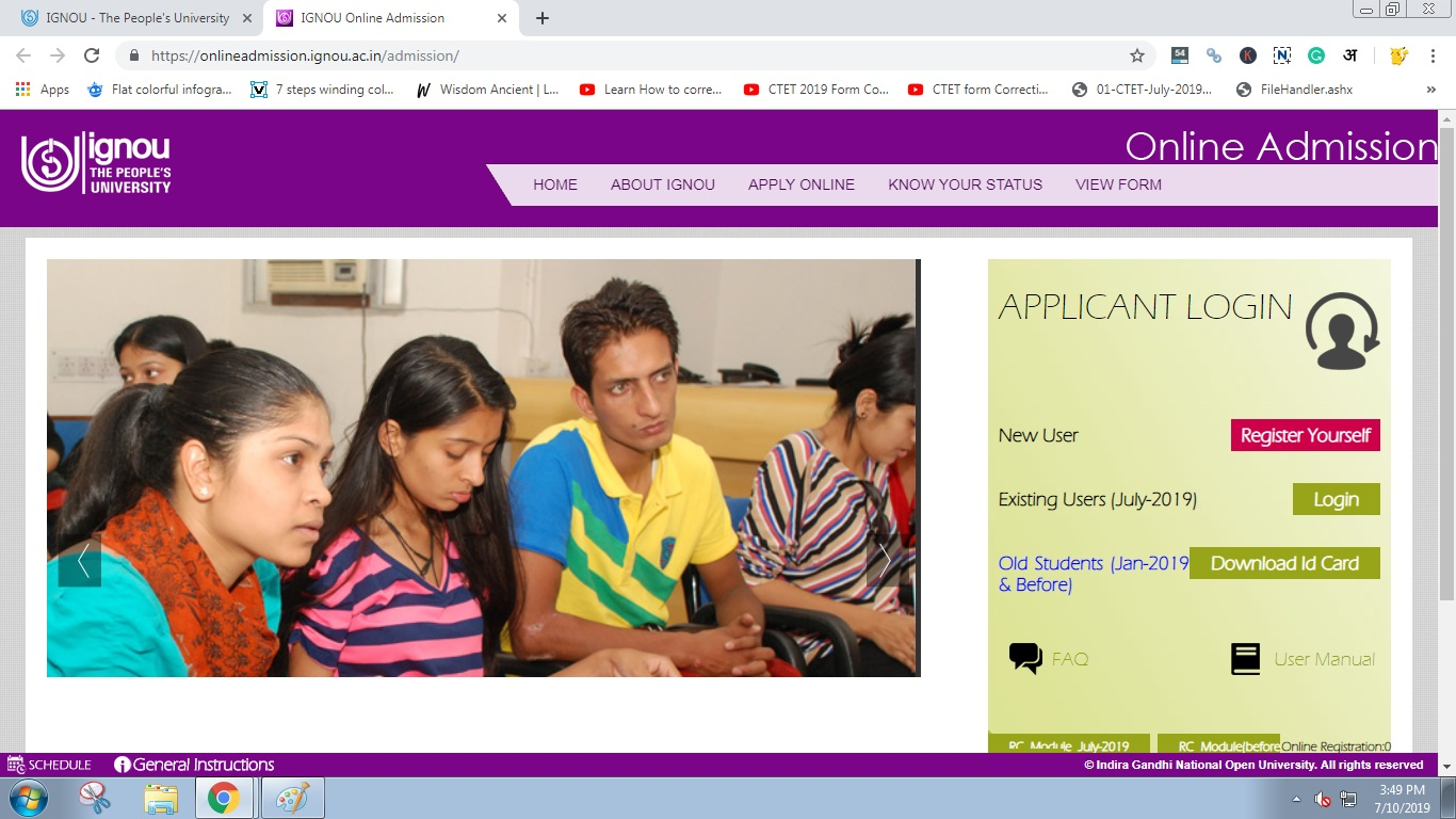 IGNOU online admission website opened : IGNOU Identity Card
